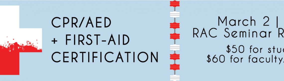 CPR_AED_FirstAid_1440x325